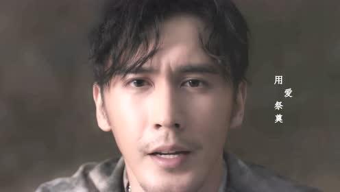 张伦硕《没你的下雨天》陪你聆听细雨