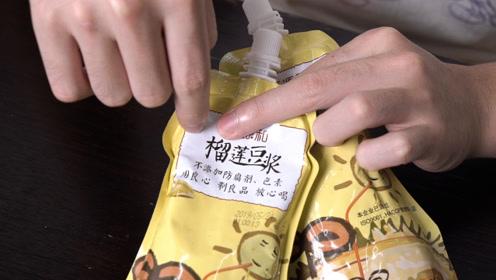 小伙试吃怪味饮品挑战:是勇士就喝榴莲豆浆!