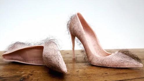 毛毛高跟鞋,取材于真人毛发,常人无法接受的设计