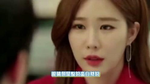 整容前后差别大,刘仁娜承认自己整容