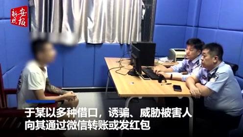 芜湖警方抓获一网络招嫖犯罪团伙 7名嫌疑人中年龄最大为20岁