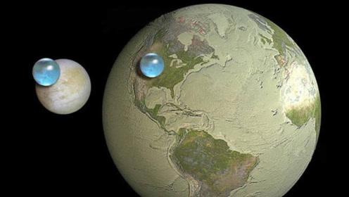 """地球上的水是""""偷来""""的?研究发现:最先拥有水的星球已干涸"""
