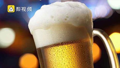 东南大学研究称每天1杯啤酒可防糖尿病,引发争议