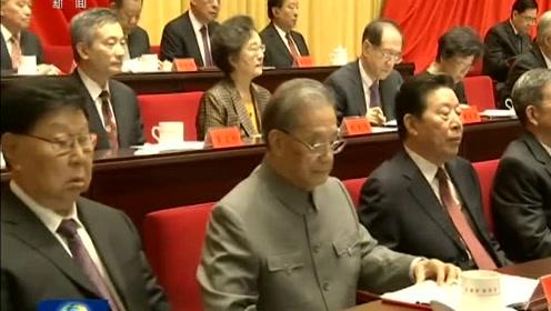 习近平出席中央政协工作会议暨庆祝政协成立70周年大会