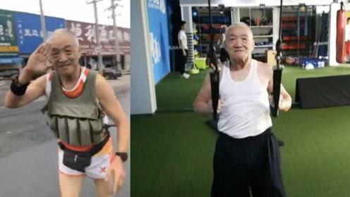 硬核健身!8旬大爷绑7公斤沙袋每天跑12公里,参加了13次全马