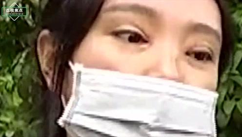 安徽一女子花万元整容后双眼无法闭合,院方:正常现象