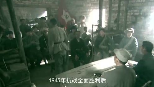 """1955年 周保中将军为何未获军衔?他回忆过往说""""荡寇志不渝"""""""