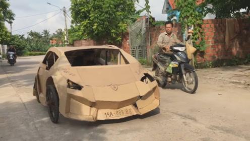 农村小伙买不起兰博基尼,就用纸皮造一辆,开上路超高回头率!