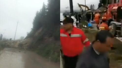 现场!四川蓬安县突发山体落石 3名路过行人遇难