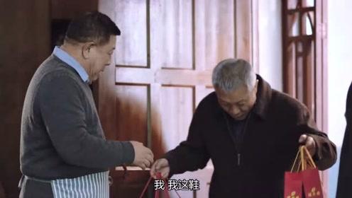 《在远方》二叔替姚远去路晓鸥家提亲,路爸爸一听:一定要喝酒