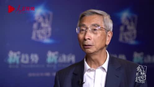 乌镇时刻 | 倪光南:本届互联网大会又有新发展、新贡献