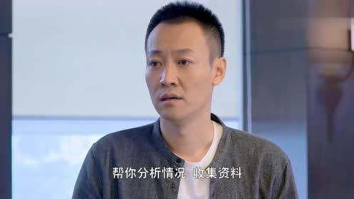 门家祥承担了公司最难的工作,因做出成绩,总裁直接让他当副经理
