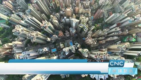 2019年10月20日 环球财讯(无字幕版)