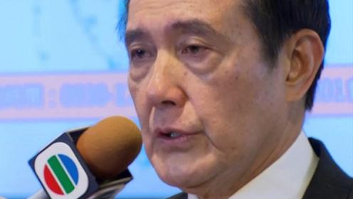 蔡英文拒收香港风波命案嫌犯 马英九气到哽咽:养女儿不易