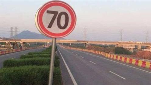 千万车主的好消息!高速公路出台统一限速,不用再被扣委屈分