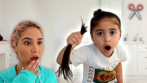 国外5岁熊孩子跟着爸爸学坏,剪掉自己头发恶搞妈妈,超级可爱!