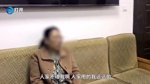 """""""我又没做坏人"""" 女子医院""""追爱"""" 吓坏医生"""