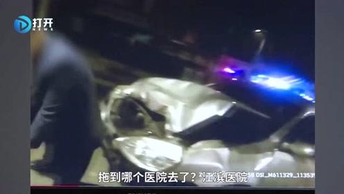 惊心动魄!摩托车深夜飞驰 撞轿车车上三人瞬间飞起