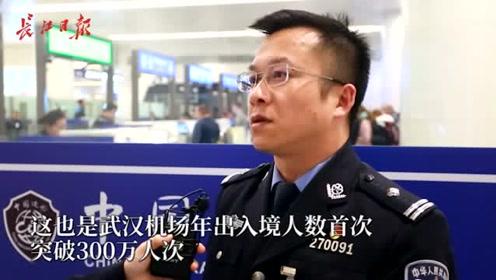 武汉天河机场年出入境流量首破300万
