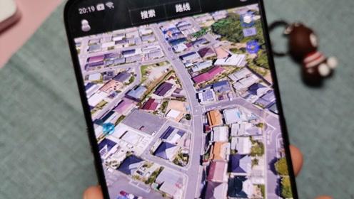 手机3D卫星实景地图,家乡的老房子、路上行人都看得清楚,太厉害