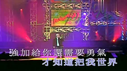 刀郎经典老歌《冲动的惩罚》,现场演唱版,多少人记忆里的歌?