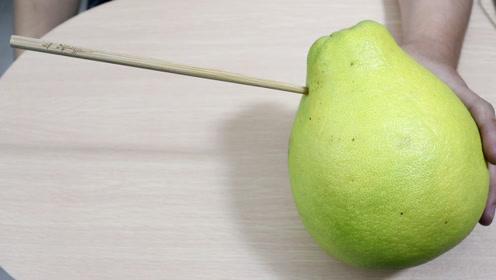 筷子开柚子,简单的方法更实用,我也试一试