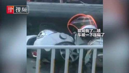 刚刚!南阳邓州废旧电视塔拆除时吊车侧翻,汽车瞬间被砸扁