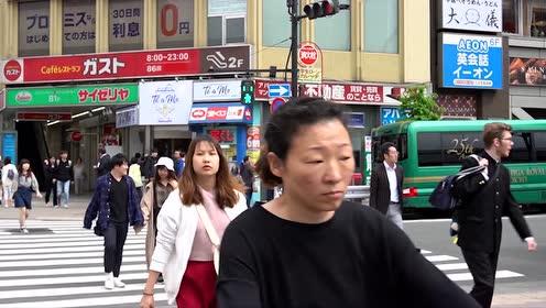 2019年12月05日 环球财讯(无字幕版)