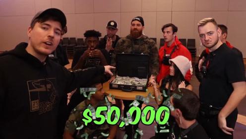 外国小哥玩捉迷藏,躲到最后可获得39万奖金,你们敢挑战吗?