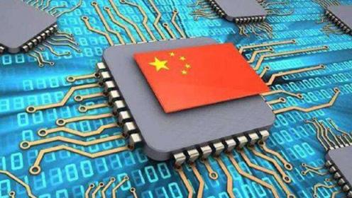 中国芯片捷报频传,率先突破5nm芯片!市值越过1.8万亿