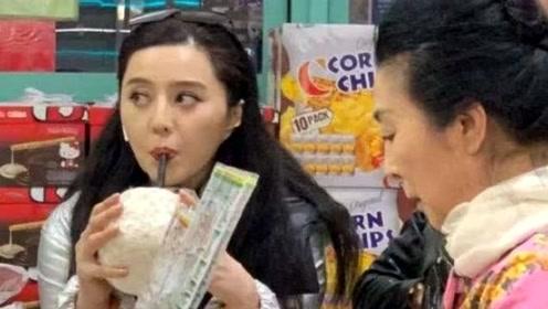 范冰冰彻底放飞自我?与妈妈在国外逛超市买美食,账未结清现场就开吃