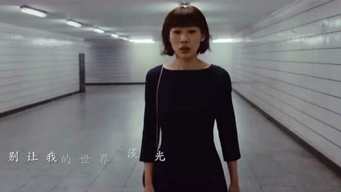 李宇春为多部电影唱主题曲,歌声动人快沦陷了,网友赞其歌声很治愈