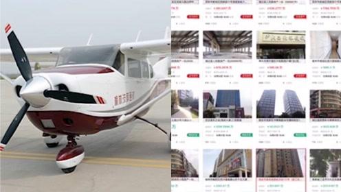飞机豪宅啥都有!榆林法院3年拍卖破10亿:打造更好的营商环境