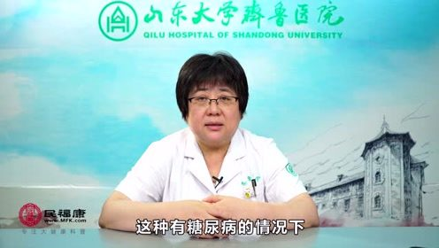 妊娠期糖尿病如何分类?