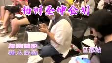 婚紗攝影兒童攝影,秀場活動揚州圣坤企劃江蘇站,開業活動現場!_騰訊視頻