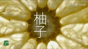 2014全明星Super表演赛:Froggen vs WeiXiao的照片