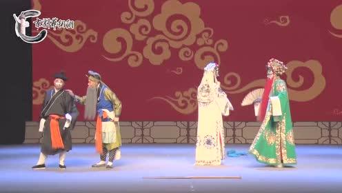 戏聚石景山-京剧-《打渔杀家》-杨超