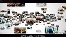 坚固金业 、坚固环球企业宣传片QQ:1574306810 - 腾讯视频