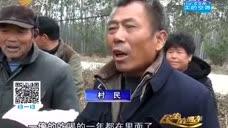邹城:瓜农被欠下近30万元 一起来济南讨欠款
