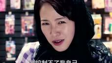 黄渤被美女各种恶搞,最后两人相爱,假装情侣搞笑部分