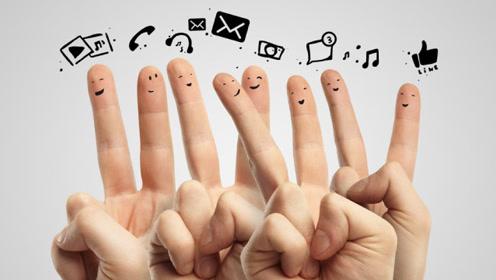 五根手指测你的感情观