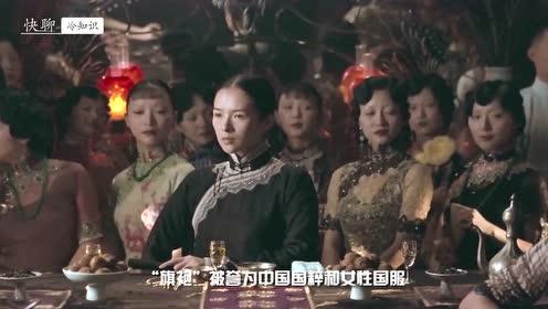 旗袍—中国女性的代表性服装,可是为什么穿的人越来越少?