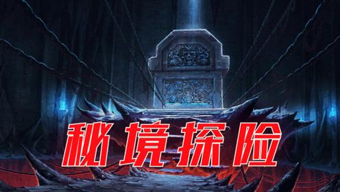 《择天记番外05》开放周氏游乐园,深潭浮潜秘境探险等您来
