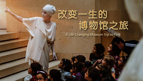 卢浮宫博物馆(一)石头的秘密