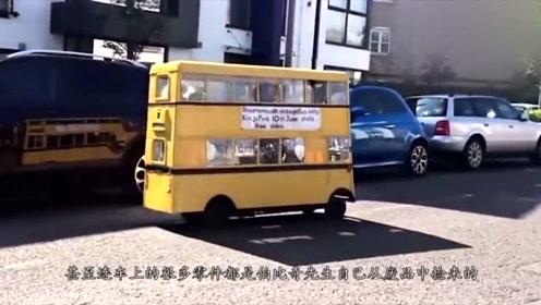 老外打造这款公交车,高1.3米还是双层车,只有提前预定才能坐