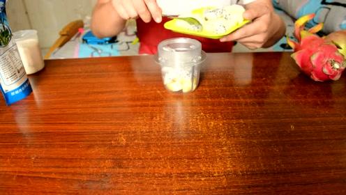 60秒学会火龙果新吃法,火龙果这么吃才美味!