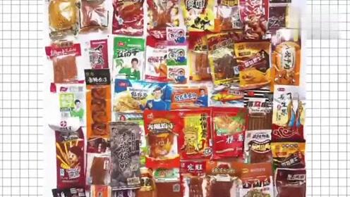 盘点35种童年怀旧零食,你都吃过吗?