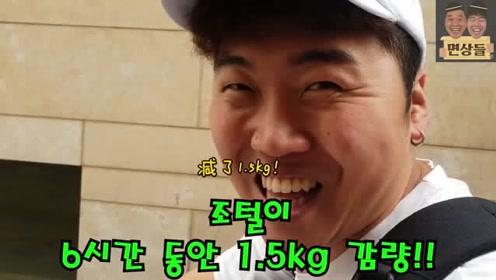 韩国大叔六个小时内的地狱减肥!他能把过节吃胖的肥肉减掉吗?