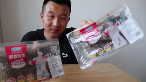 """小亮花30元网购两盒""""长沙臭豆腐"""",听他说说值不值味道如何?"""