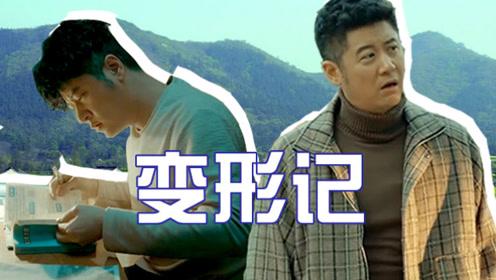 《激荡》陆江涛变形记,小人物的奋斗历程!